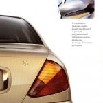 Lancia-Lybra-2002-08