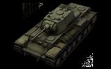 AnnoKV-220_action